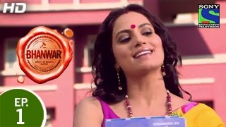 Bhanwar : Episode 1 - 10th January 2015