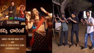 KALKI - Horn Ok Please Challenge || Dr Rajasekhar || Prasanth Varma || Indiaglitz Telugu - IGTELUGU