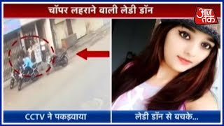 Caught On Cam 'Lady Don' Of Surat Brandishes Sword In Public - AAJTAKTV