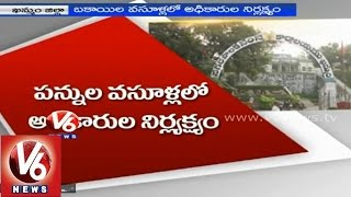 The backlogs increased with the negligence of municipality officials - Khammam - V6NEWSTELUGU