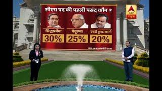 Karnataka Opinion Poll: Siddaramaiah becomes the first choice for CM post, says survey - ABPNEWSTV