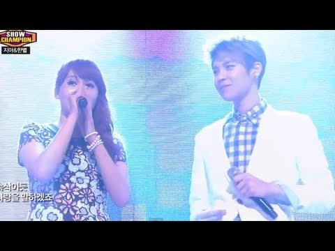 Zia & Hanbyul - With Coffee, 지아 & 한별 - 위드 커피, Show Champion 20130522