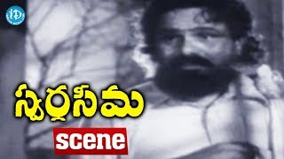 Swarga Seema Movie Scenes - Kalyani Reminds About Her Husband And Felts Sad || Chittor V. Nagaiah - IDREAMMOVIES