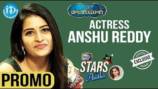 Kathalo Rajakumari Actress Anshu Reddy Interview - Promo || Soap Stars With Anitha #37 - IDREAMMOVIES