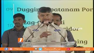 CM Chandrababu Naidu Speech at Jnana Bheri Programme | Kadapa | iNews - INEWS