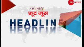 Watch top news headlines of this hour, May 24, 2018 - ZEENEWS