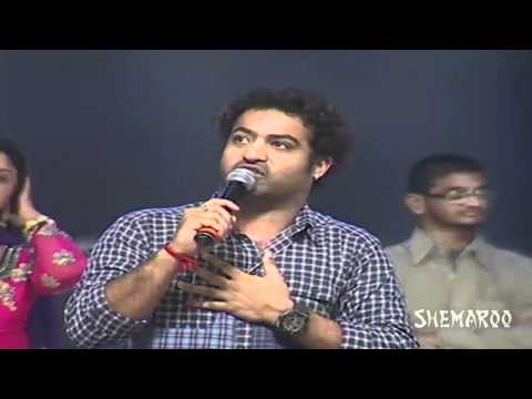 Oosaravelli audio release Part 19