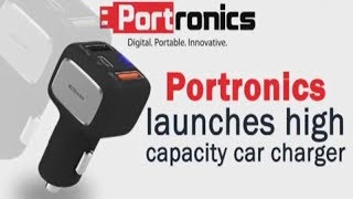 Portronics launches high capacity car charger - TIMESOFINDIACHANNEL