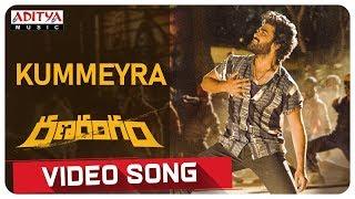 Kummeyra Song Promo || Ranarangam Songs || Sharwanand, Kalyani Priyadarshan || Sudheer Varma - ADITYAMUSIC