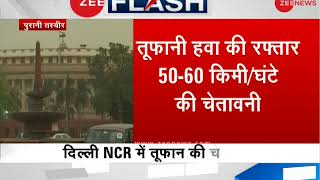 Fresh thunderstorm warning in Delhi-NCR, wind speed to hit 50-60 Kmph, says IMD - ZEENEWS