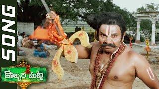 Kobbari Matta Movie Sambho Sivasambho Song Trailer | Kobbari Matta Movie Songs | Sampoornesh Babu - TFPC