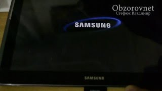 Прошивка планшета Samsung Galaxy TAB 2