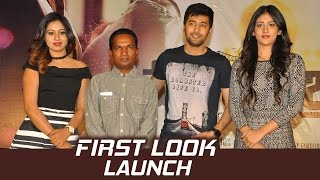 Howrah Bridge Movie First Look Launch Press Meet | Rahul Ravindran | Manali Rathod | Chandini | TFPC - TFPC