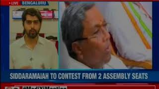 Karnataka CM to contest from 2 assembly seats; JDS is a B-team of BJP in K'taka says Siddaramaiah - NEWSXLIVE