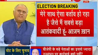 Why Azam Khan consider Congress voters as traitors? Watch debate - ZEENEWS