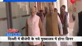 Morning Breaking: Prime Minister Modi, party chief Amit Shah to hold dinner for BJP MPs - ZEENEWS