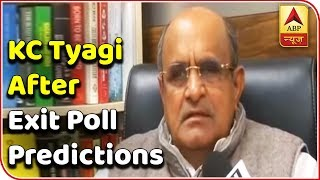 KC Tyagi on exit poll predictions: JDU will remain in alliance with BJP - ABPNEWSTV