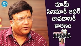 Kona Venkat About Mom Movie Offer | Dialogue With Prema | Celebration Of Life - IDREAMMOVIES