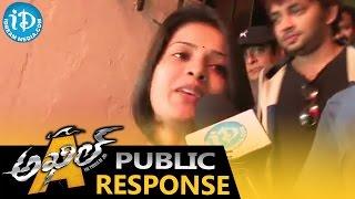 Akhil Movie Public  Response -  Akhil Akkineni || Sayyeshaa || VV Vinayak - IDREAMMOVIES