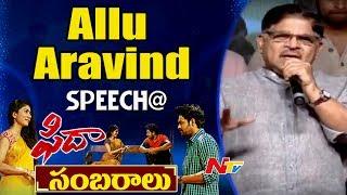 Allu Aravind Speech @ Fidaa Sambaralu || Fidaa Success Meet || Varun Tej || Sai Pallavi - NTVTELUGUHD