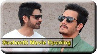 Sushanth New Movie Opening | Nagarjuna | Naga Chaitanya | Akhil - SRIBALAJIMOVIES