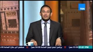 رمضان عبد المعز - الله يكره إضاعة المال