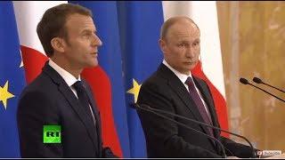 Putin & Macron speak at St. Petersburg Forum - RUSSIATODAY