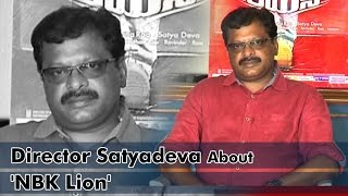 Director Satyadeva About 'NBK Lion' - IGTELUGU