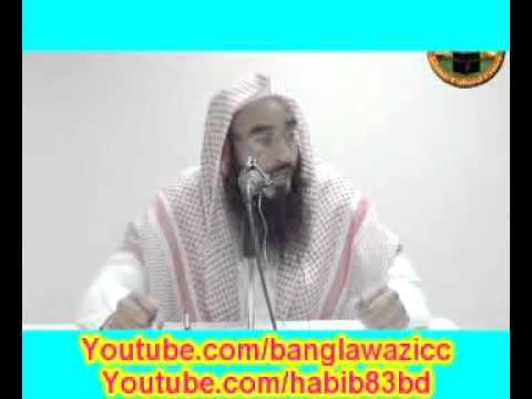 Bangla Waz New 2013 Shirker Dhoron By Sheikh Motiur Rahman Madani