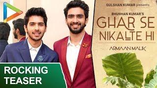 Musical Duo Armaan Malik & Amaal Malik's ROCKING TEASER | Salman Khan | Yo Yo Honey Singh - HUNGAMA