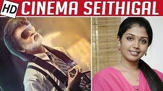 "Cinema Seithigal 27-09-2015 ""Rajini's Kabali one-liner revealed"" Kalaignar tv Show Tamil Cinema Latest News Program"