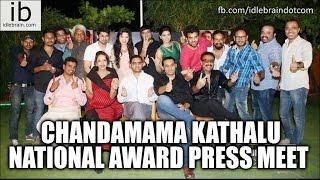 Chandamama Kathalu national award press meet - idlebrain.com - IDLEBRAINLIVE