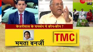 TTK: Has Delhi CM Arvind Kejriwal's political drama revealed the truth behind opposition unity? - ZEENEWS