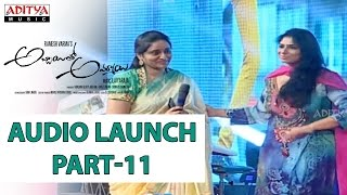 Ilaiyara musical Abbai to Ammai Audio launch Part-11 || Naga Shourya,Palak Lalwani - ADITYAMUSIC