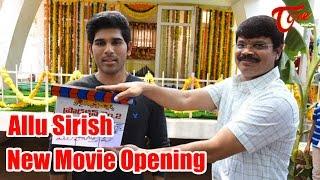 Allu Sirish     Sri Shailendra Productions Production No 2 Film Launch - TELUGUONE