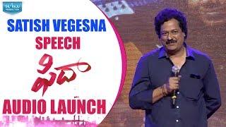 Satish Vegesna Speech Fidaa Audio Launch Live || Fidaa || Varun Tej, Sai Pallavi || Sekhar Kammula - DILRAJU