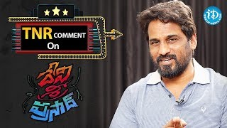 TNR Comment #12    TNR Exclusive Review #12    #TNRReview - IDREAMMOVIES