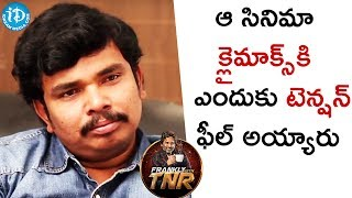Why Were You Tensed For That Film's Climax - Sampoornesh Babu || Frankly With TNR || Talking Movies - IDREAMMOVIES