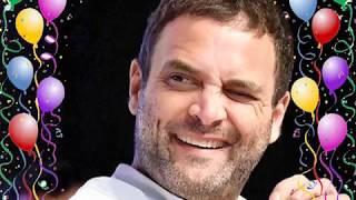Birthday Special: कांग्रेस अध्यक्ष राहुल गांधी को उनके 48वे जन्मदिन की बधाई - ITVNEWSINDIA