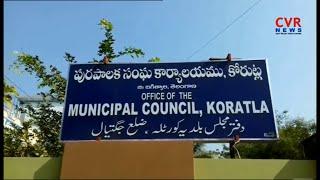 No Confidence Motion Against Koratla Municipal Chairman Sheelam Venugopal l CVR NEWS - CVRNEWSOFFICIAL
