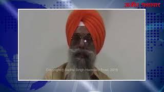 video : श्री गुरु रामदास जी के प्रकाश पर्व पर नहीं होगी आतिशबाज़ी