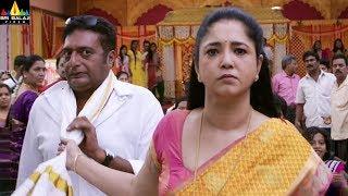 Chennai Chinnodu Movie Kavitha Ranjini Fight with Prakash Raj | Sri Balaji Video - SRIBALAJIMOVIES