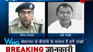 5W1H: BJP MP Hari Manjhi's son Rahul Kumar gets arrested for 'consuming alcohol' in Bihar - ZEENEWS