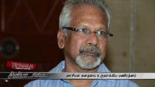 Director Manirathnam Next Movie is Based on Political Grounds