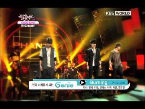 [Music Bank K-Chart] Phantom - Burning (2012.08.17)