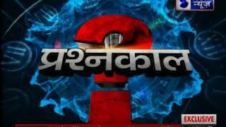 कठुआ गैंगरेप में सामने आया एक ऑडियो स्टिंग; जिसमें गैंगरेप को लेकर 70 लाख रुपय की बात है - ITVNEWSINDIA