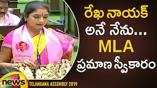MLA Rekha Naik Takes Oath as MLA In Telangana Assembly | Swearing in Ceremony Updates | Mango News - MANGONEWS