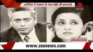 Rajdeep Sardesai heckled by pro-Modi supporters in New York - ZEENEWS