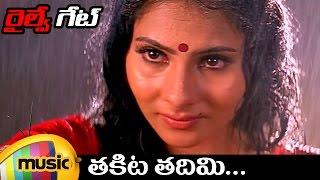Railway Gate Movie Video Songs | Thakita Thadimi Full Video Song | Ali | Saytam Rajesh - MANGOMUSIC