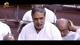 Anand Sharma Welcomes Venkaiah Naidu as Rajya Sabha Honorable Chairman | Mango News - MANGONEWS